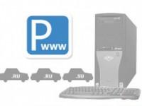 Для чего нужны парковки доменов