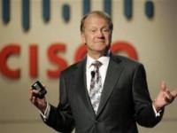 Cisco закрыла проект, на который было потрачено $ 250 млн.