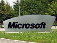 Microsoft отсудила домен BingGames.org
