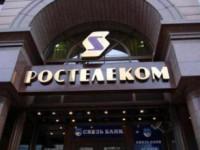 """""""Ростелеком"""" хочет стать крупнейшим в России оператором IPTV"""