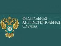 ФАС России признала факт нарушения в действиях компании Ru-Center