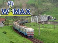 """""""Укрзализныця"""" и FreshTel тестируют WiMAX в пассажирских поездах"""