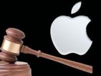 Компания Apple впервые получила домен через суд