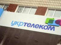 """Общая ёмкость внутренних каналов """"Укртелекома"""" выросла до 760 Гбит/с"""