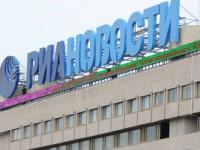 """РИА """"Новости"""" продолжает судиться за домен"""