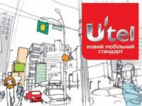 ООО «ТриМоб» стало приемником Utel
