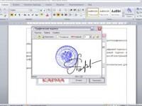 В России подписано первое соглашение с помощью электронной подписи
