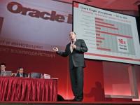 Компанию Oracle заподозрили в даче взяток