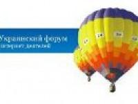 Пресс-конференция ключевых фигур украинского и российского рынка Интернет