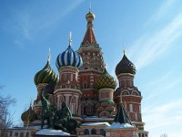 Москва подала заявку на регистрацию зон .moscow и .москва