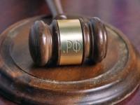 Суд отменил решение ФАС о нарушениях компании Ru-Center