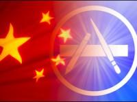Apple App Store стал принимать к оплате китайские юани