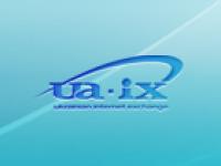 В состав инфраструктуры UA-IX включён F-ROOT-сервер