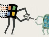"""Microsoft хочет отобрать домен Windows.ru у продавца """"народных"""" окон"""