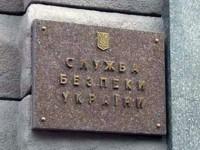 В Украине появится специальный орган по обеспечению информационной безопасности