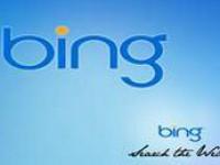 Microsoft пока не планирует продвигать Bing в Украине