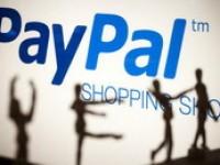 PayPal бросает вызов Groupon