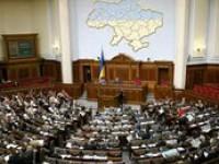 Парламент поддержит ИТ-индустрию