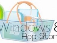 Microsoft откроет свой магазин приложений