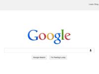 Как активировать новую навигацию на сайтах Google