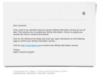 Фишинговая атака на пользователей Apple iTunes Store и Mac App Store