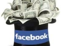 Facebook начнёт показывать рекламные сообщения в главной новостной ленте