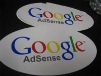 Google будет наказывать за большое количество рекламы на сайте