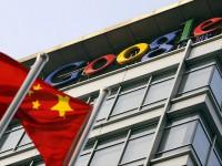 Компания Google возвращается на китайский рынок