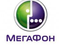 """""""МегаФон"""" зарегистрировал на Украине дочернюю компанию"""