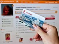 Теперь «Одноклассники» смогут платить, не покидая сеть