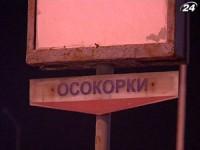 """В столице горела станция метро """"Осокорки"""" (видео)"""