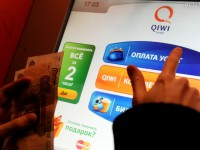 Сбербанк отключил систему электронных денег «Qiwi»