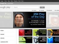 """""""Зонтичный"""" бренд Google Play, или Android Market на новый лад"""