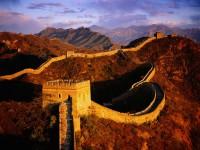 Китайское правительство взяло под контроль заявки на новые доменные зоны