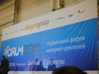 Состояние рынка электронных денег в Украине
