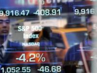 Американские биржи жестко соперничают за hitech-компании