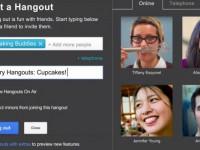 Видеоконференции в Google+: «Тусовки в эфире»