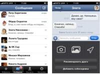 """Разработчик мессенджера для """"ВКонтакте"""" получил 2,5 миллиона рублей"""