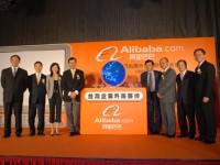 Крупнейший интернет-магазин Китая приходит в Россию