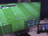 В Японии появилось интерактивное телевидение