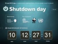 """В России пройдёт """"День отключения"""" от Интернета"""