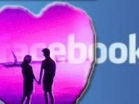 Зачем Facebook сексуальные домены?