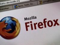 """""""Яндекс"""" больше не """"поиск по-умолчанию"""" в Firefox"""