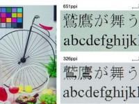 Создан экран типографского разрешения — 651 пиксель на дюйм