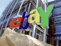 Датацентр EBay будет снабжаться электроэнергией от топливных элементов