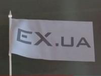 Дело EX.UA: серверы вернули, но следствию не видно конца