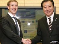 Facebook инвестирует в азиатский проект подводной кабельной системы