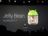 В сети появился исходный код платформы Android 4.1 Jelly Bean