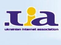 ИнАУ зарегистрировала новый торговый знак и перейдёт на другой домен