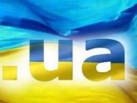 В домене .UA начнётся внедрение технологии EPP